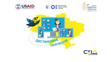 4 кроки як здобути середню освіту в Україні школярам з ТОТ в 2020-21