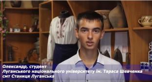 Успішні історії абітурієнтів зі Сходу та Криму