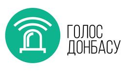 Голос Донбасу