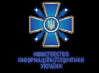 Міністерство інформаційної політики України