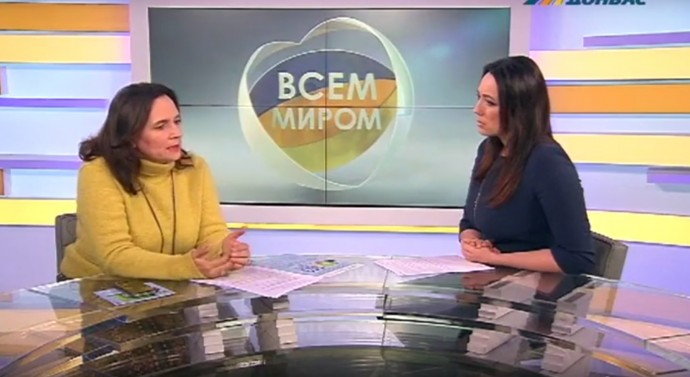 Доступна освіта для Донбасу